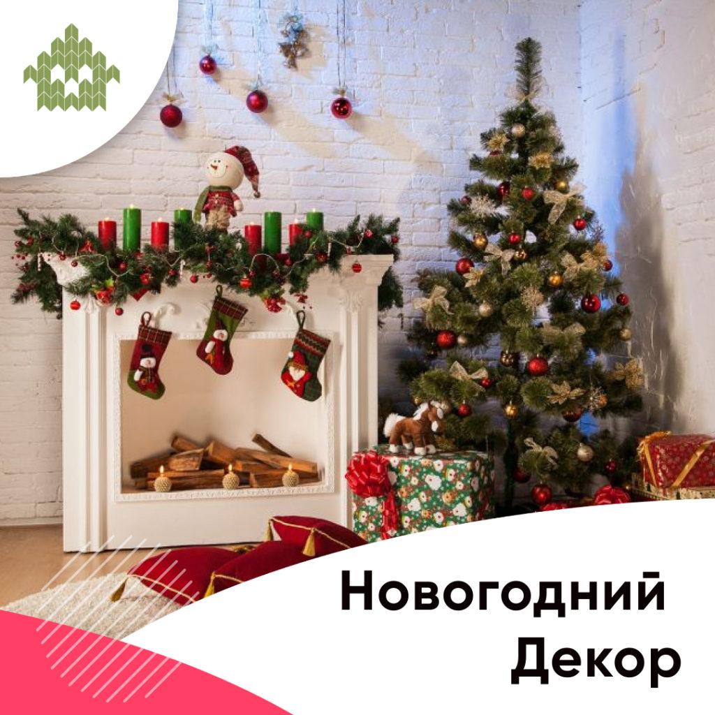 Новогодний декор | КП Варежки 3