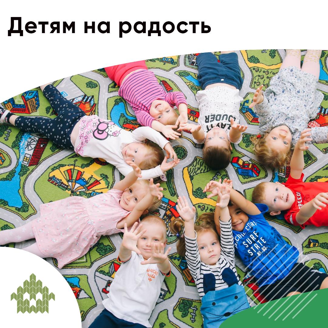 """Футбольное поле в """"Варежках""""   КП Варежки 3"""