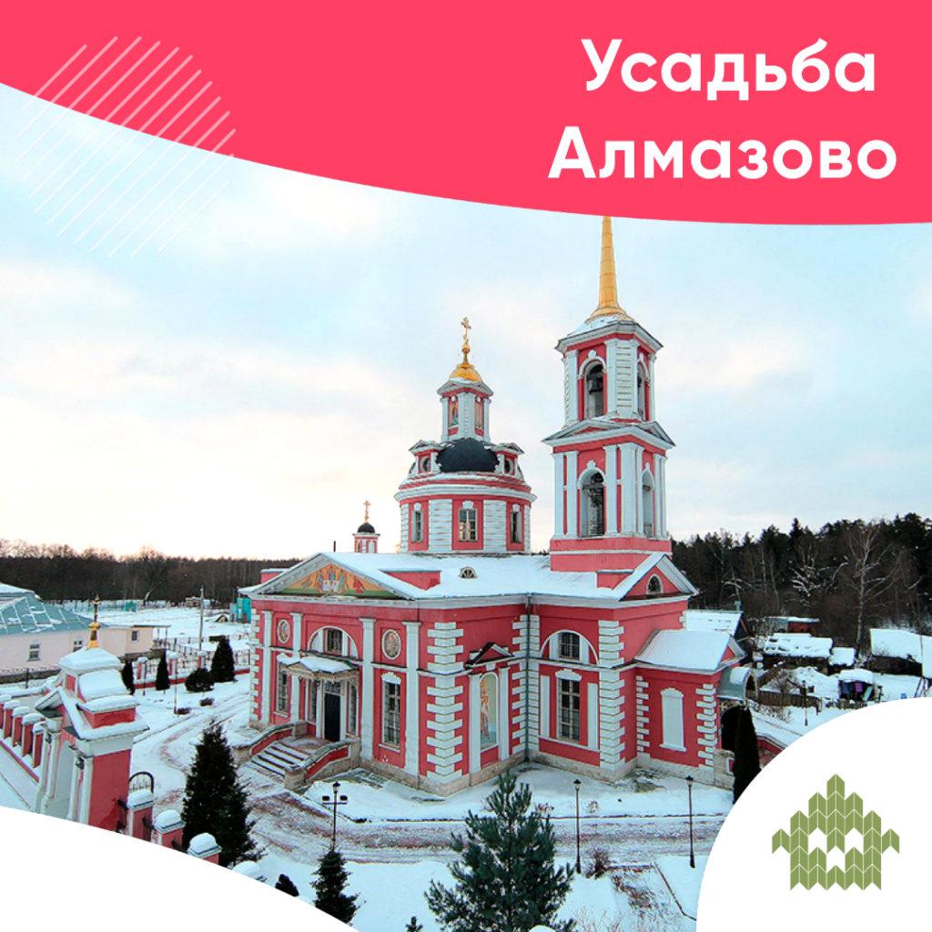 Усадьба Алмазово | КП Варежки 3
