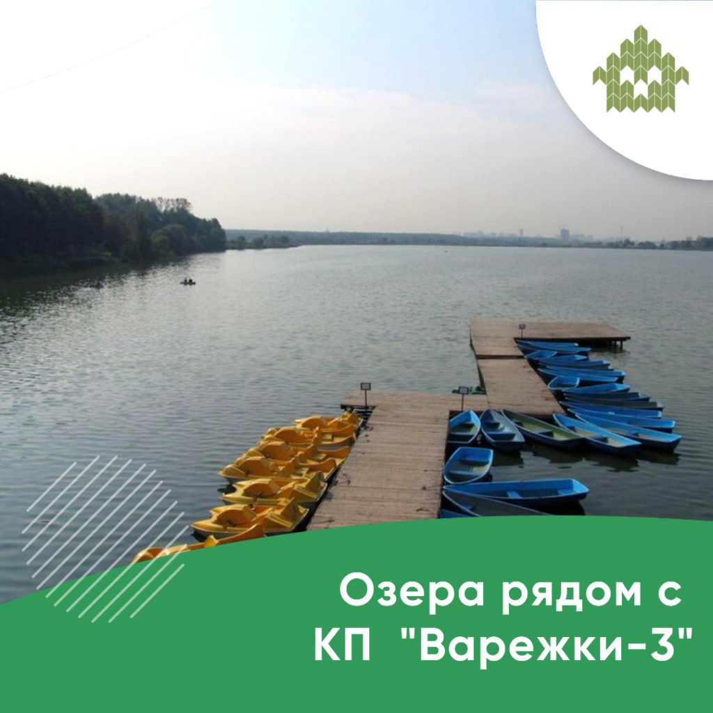 """Озёра рядом с КП """"Варежки-3""""   КП Варежки 3"""