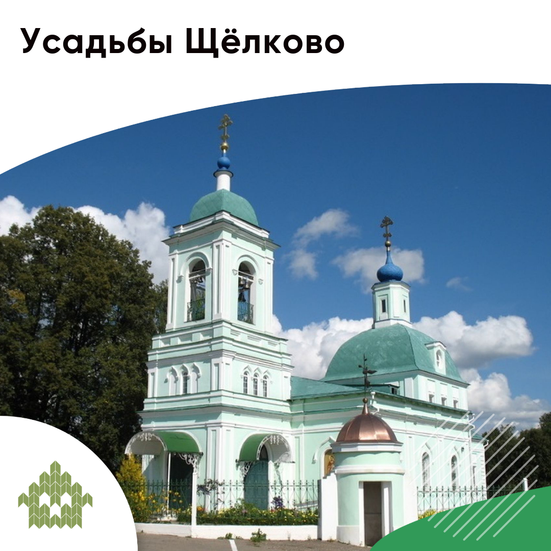 Усадьбы Щёлково   КП Варежки 3