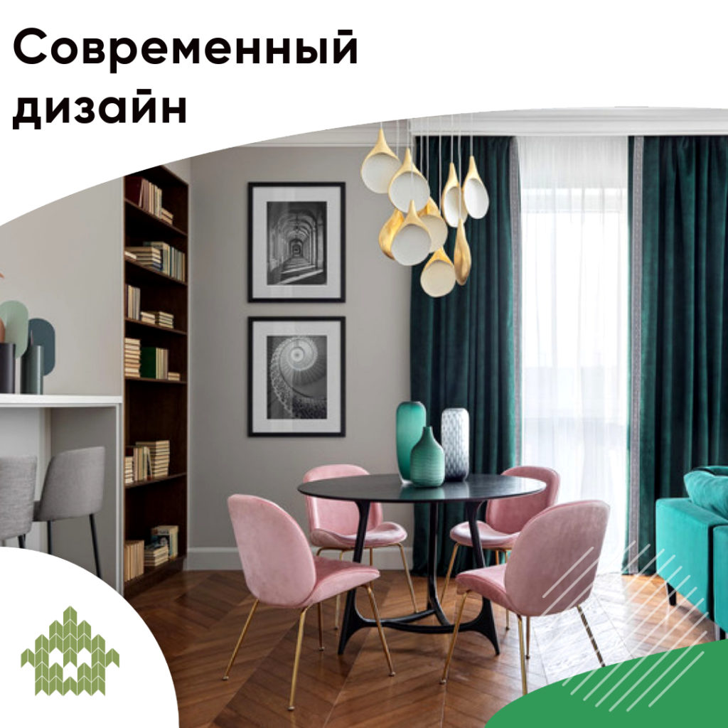 Современный дизайн | КП Варежки 3