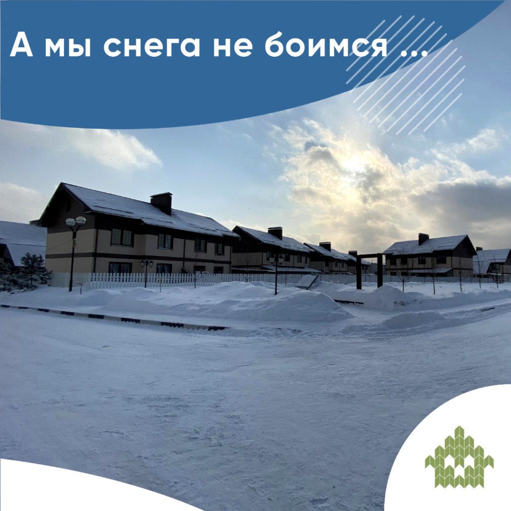 А мы снега не боимся..   КП Варежки 3