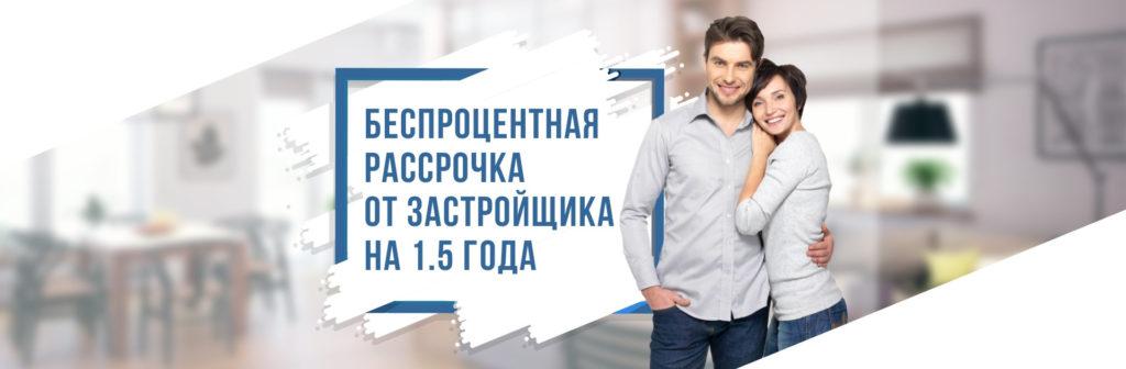 Строительство 2-ой очереди в КП Варежки-3 | КП Варежки 3