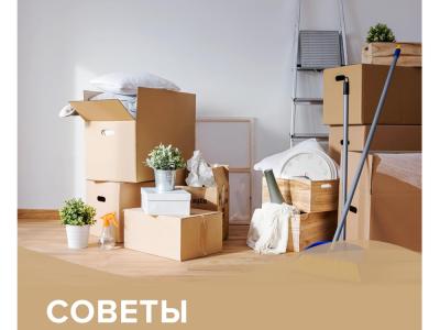 Советы по переезду | КП Варежки 3