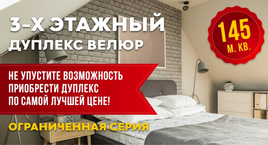 Трехэтажный дом по цене двухэтажного | КП Варежки 3