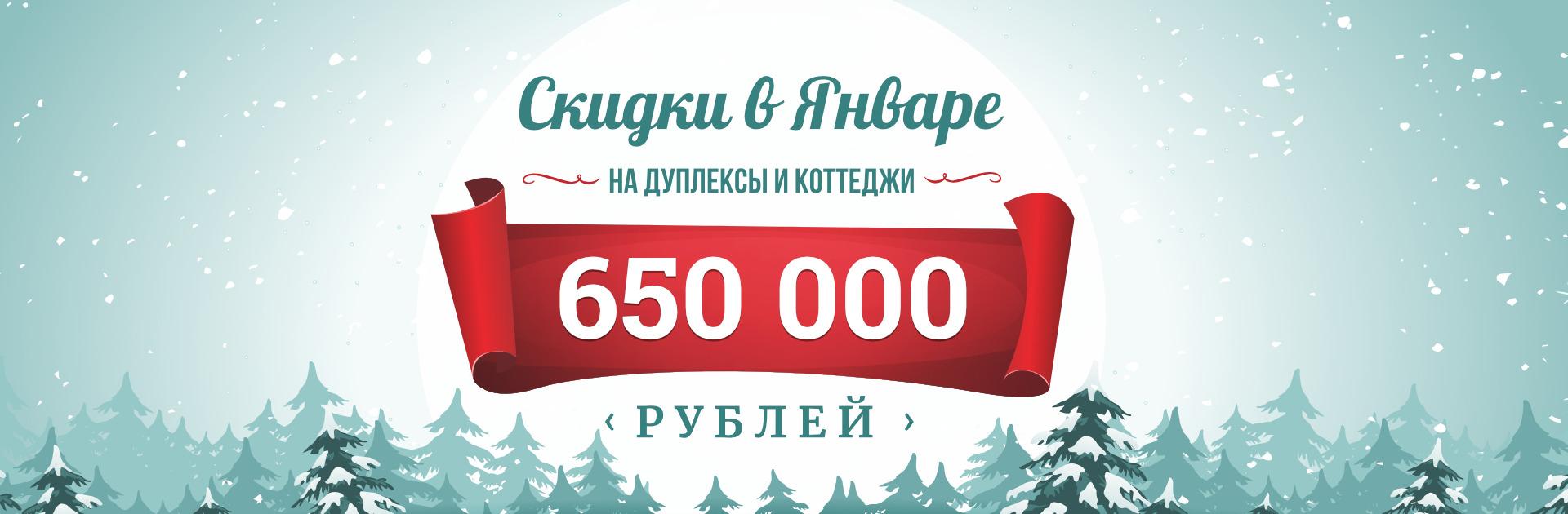 АКЦИЯ 2020 - ЯНВАРСКИЕ СКИДКИ! | КП Варежки 3