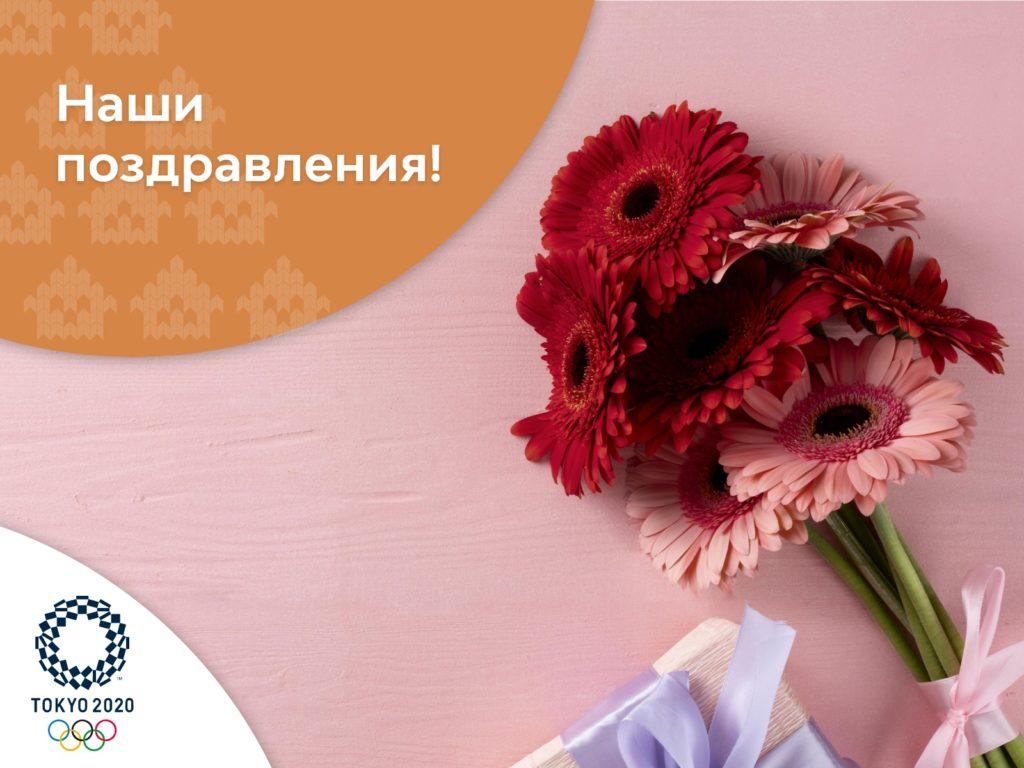 Елена, наши поздравления!   КП Варежки 3